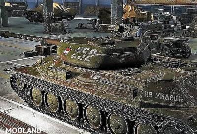 Sgt_Krollnikow51's Skin for Object 252 U russian heavy Premium Tank ! 2.3 [1.3.0.1], 2 photo